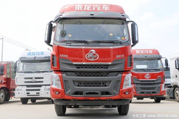 降价促销晋中乘龙H5牵引车仅售37万