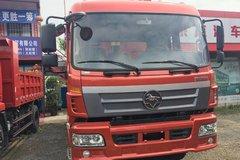 四川现代 瑞宇 160马力 6X2 4.7米自卸车(CNJ3180RPC43V) 卡车图片