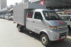 长安轻型车 神骐T20 舒适型 1.5L 112马力 汽油 2.5米双排厢式微卡(复合板厢货)(SC5035XXYSCGF5) 卡车图片