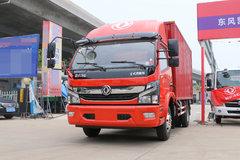 东风 凯普特K6-L 2018款 150马力 4.17米单排厢式轻卡(EQ5041XXY8BDBAC) 卡车图片
