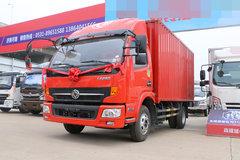 东风 凯普特K6 115马力 4.17米单排厢式轻卡(EQ5041XXY8BDBAC) 卡车图片