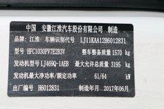 江淮 康铃X5 1.3L 87马力 3.11米单排栏板微卡(HFC1030PV7E2B3V)