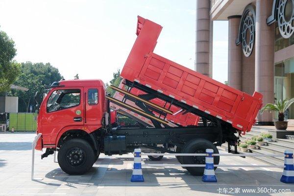优惠0.4万呼市力拓T20自卸车促销中