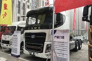 华菱 汉马H9重卡 550马力 6X4牵引车(HN4250A46C4M5)