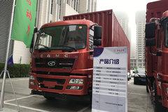 华菱 菱马H3 245马力 6X2 7.7米厢式载货车(HN5250XXYHC24E8M5)