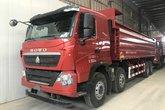 中国重汽 HOWO T7H重卡 440马力 8X4 8.5米自卸车(ZZ3317V466HE1)