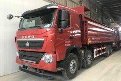 中国重汽 HOWO T7H重卡 440马力 8X4 8.5米自卸车(ZZ3317V466HE1) 卡车图片