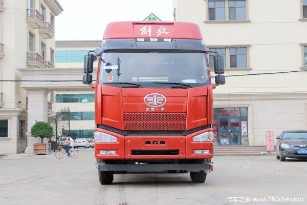 一汽解放 J6P重卡 质惠版 420马力 6X4危险品牵引车(457后桥)