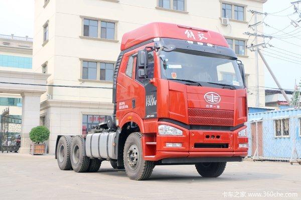 一汽解放 J6P重卡 重载型 460马力 6X4牵引车(CA4250P66K24T1AE5)