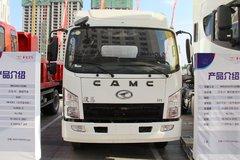 华菱菱马H1载货车图片