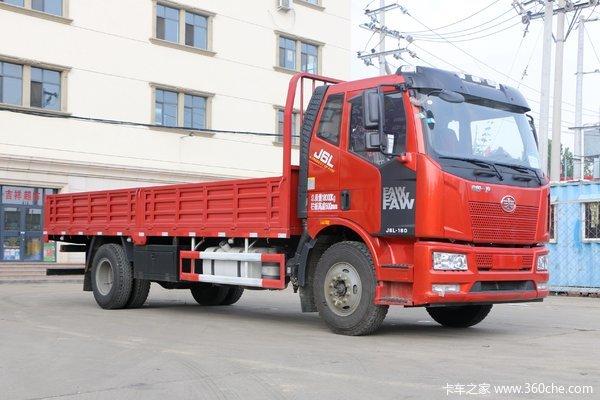 优惠0.5万上海铭信解放J6L载货车促销中
