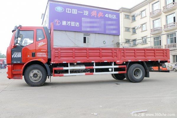 济南银月解放J6L180马力4*2载货车钜惠0.9万元