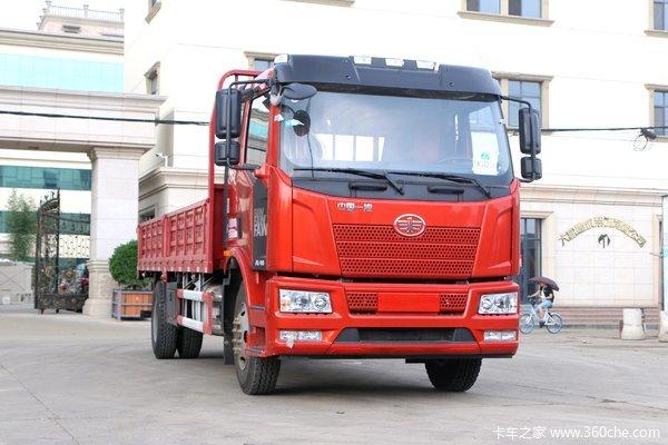 解放J6L载货车火热促销中 让利高达0.5万
