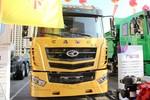华菱 汉马H7重卡 460马力 6X4牵引车(HN4252H46C4M5)