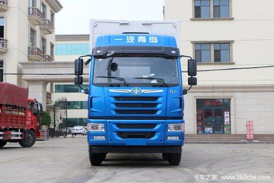 青岛解放 悍V重卡 2.0 260马力 6X2 8.6米厢式载货车(后桥435升级冲焊桥)(CA5251XXYP1K2L5T3E5A80)