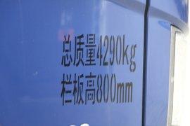 瑞沃ES3自卸车外观                                                图片
