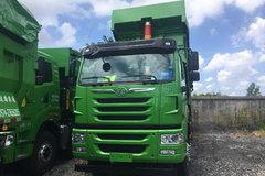 青岛解放 天V重卡 375马力 8X4 7.2米智能渣土自卸车(CA3310P2K2L3T4E5A80-2) 卡车图片