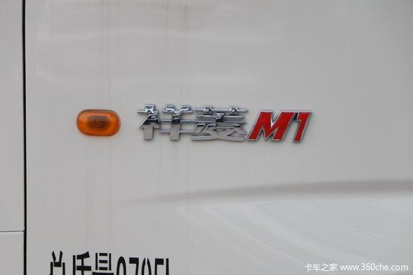 购祥菱M载货车热销中享0.6万优惠17718351844