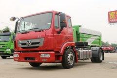 中国重汽 豪瀚J5G重卡 340马力 4X2 车辆运输半挂牵引车(ZZ5185TBQN4213E1) 卡车图片