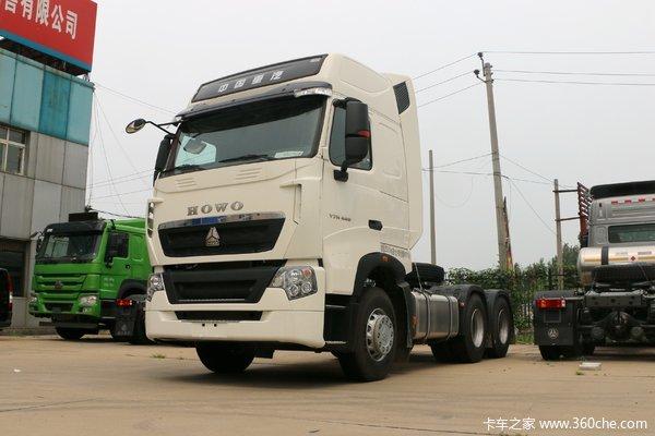 中国重汽 HOWO T7H重卡 440马力 6X4牵引车(重汽12挡)