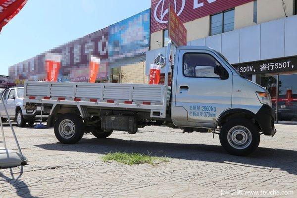 长安凯程 神骐T20 超值版 1.3L 99马力 汽油 3米单排栏板微卡(SC1035DE5)