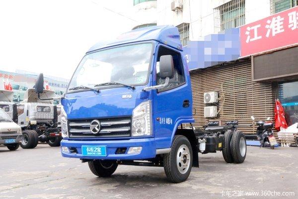 优惠0.2万K6福来卡载货车促销中