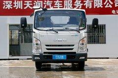 江铃 凯锐EV 4.5T 4.2米单排厢式纯电动轻卡(JX5043XXYTGD25BEV)82.43kWh