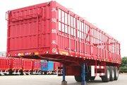 大运 11.5米平板花栏对开仓栅式半挂车(大单胎)