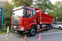 陕汽重卡 德龙X3000 黄金版 500马力 6X4 6.5米自卸车(SX32505C464) 卡车图片