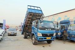 飞碟奥驰 X3系列 156马力 5.26米自卸车(FD3101P63K5-2) 卡车图片
