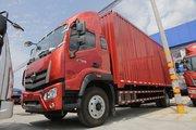 福田 瑞沃ES5 185马力 4X2 6.8米排半厢式载货车(BJ5165XXY-FC)