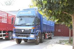 福田 欧曼CTX 5系重卡 185马力 6X2 9.6米仓栅载货车(BJ5253VMCHL-S1) 卡车图片