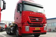 红岩 杰狮重卡 380马力 6X4 牵引车(C100舒适型)(CQ4254HTVG324V)