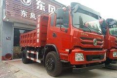 东风特商 160马力 4X2 3.8米自卸车(EQ3040GFV)