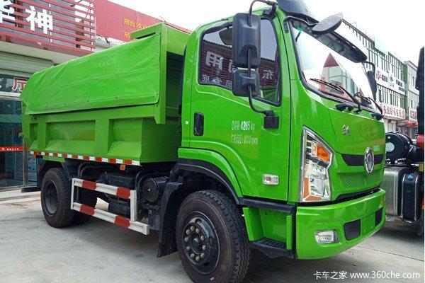 优惠0.5万上海东风专底自卸车促销中