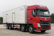 东风柳汽 乘龙H7 385马力 8X4 9.4米冷藏车(LZ5310XLCH7FB)