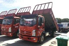 飞碟奥驰 X6系列 156马力 4X2 4.13米自卸车(FD3043W63K5-1) 卡车图片