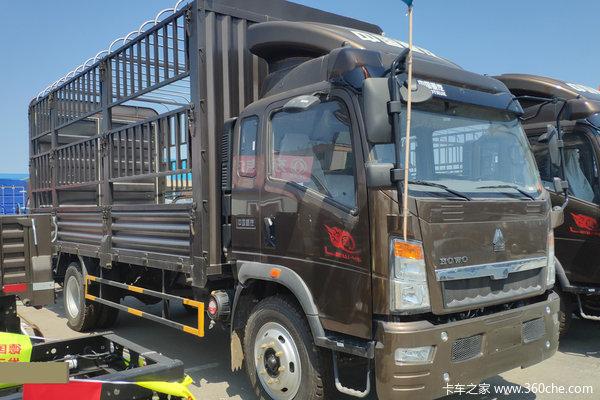 中国重汽HOWO 悍将 170马力 5.75米排半仓栅轻卡