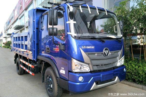 福田 瑞沃ES3 120马力 4X2 3.8米自卸车(BJ3043D9JDA-FA)