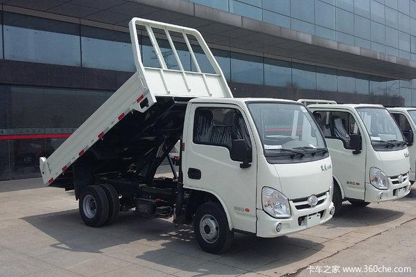 跃进 S50 兼用型 95马力 4X2 3.13米自卸车