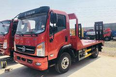 大运 运途 129马力 4X2 平板运输车(法士特8档)(DYQ5040TPBD5AB)