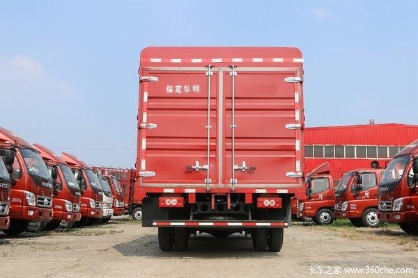 仅售13.09万宿州奥铃CTX载货车优惠促销