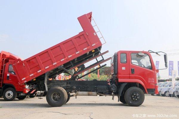 限时优惠0.9万瑞越3.7米自卸车促销中