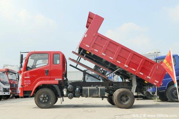 回馈客户购瑞越自卸车可享0.8万元优惠