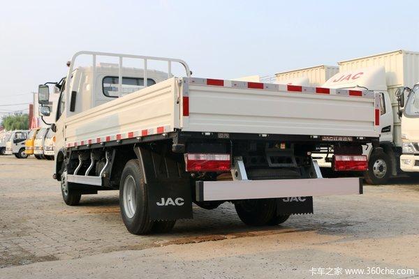 回馈客户扬州骏铃V5载货车仅售8.28万