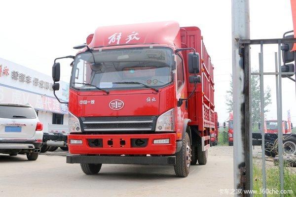 解放 虎VH 大王升级版 160马力 4.21米单排仓栅式轻卡