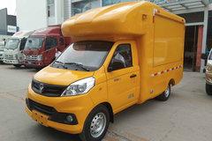 福田 祥菱V1 1.2L 86马力 汽油 单排售货车(BJ5026XSH-A2)