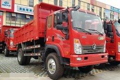 重汽王牌 7系 140马力 4X2 3.94米自卸车(CDW3042A2R5) 卡车图片