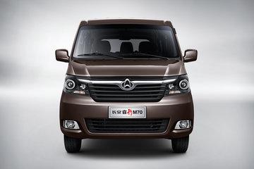 长安轻型车 睿行M70 2019款 舒适型 116马力 1.5L背掀门封闭货车(国六)