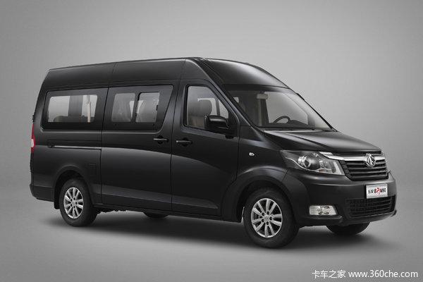 降价促销睿行M90封闭货车仅售7.12万